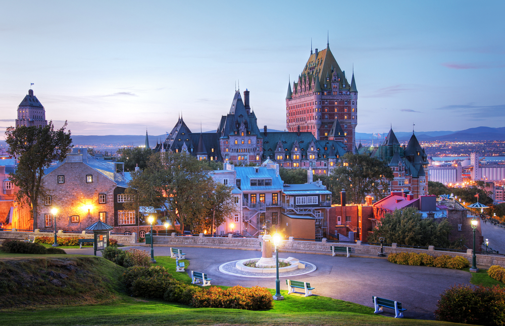 <p>Registration to CAP-ACP 2018 in Quebec City is now open!</p><p>Annual Meeting held jointly with APQ </p><p> July 7-10, 2018</p>